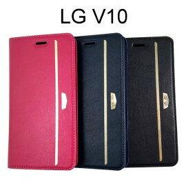 【My Style】風尚系列皮套 LG H962 V10