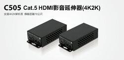 登昌恆 UPTECH C505 Cat.5 HDMI影音延伸器(4K2K)【迪特軍】