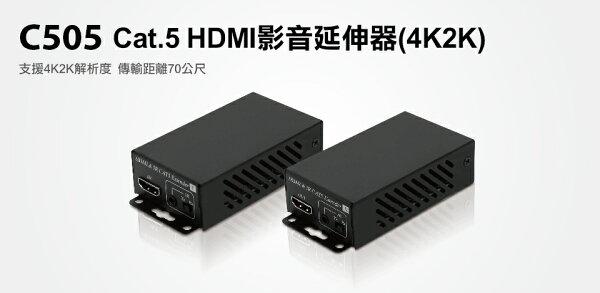 登昌恆UPTECHC505Cat.5HDMI影音延伸器(4K2K)【迪特軍】