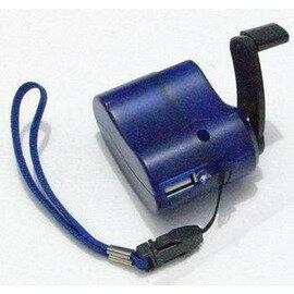 手機手動發電機手搖式USB應急充電器(2個裝)-5601007