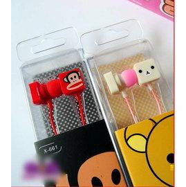 盒裝四方卡通入耳耳機Hellokitty輕鬆熊 大嘴猴可愛耳機-5601007