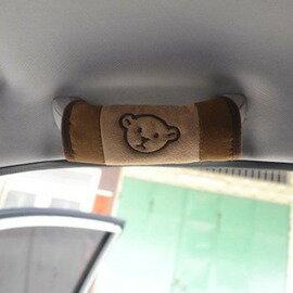 可愛小熊多功能汽車門把套 扶手套 汽車內飾裝飾用品 對裝-5201006