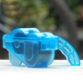【自行車洗鏈器-C&L】自行車工具清潔洗鏈工具套裝-5501001