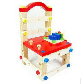 拆裝工具椅 魯班椅 拼裝/拼插玩具 兒童益智玩具-7701005