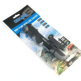 【打氣筒-GIYO】GIYO迷你可?式打氣筒自行車單車配件騎行裝備-5501001