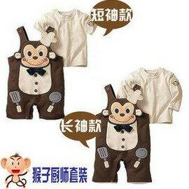 男寶寶夏裝嬰兒服裝嬰幼兒童裝春裝夏天衣服0-1歲一歲背帶褲套裝(長袖款)-7701007