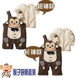 男寶寶夏裝嬰兒服裝嬰幼兒童裝春裝夏天衣服0-1歲一歲背帶褲套裝(短袖款)-7701007