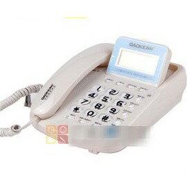 電話機 時尚座機 帶本機號碼 家用/辦公電話機-5801003