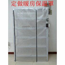 【雙層夾網保溫膜-透明PVC膜(0.2mm)】溫室暖房 保溫罩原材料 以平米計價-5101001