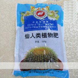 【仙人類植物肥】多肉植物用 花肥 有機肥 最低訂購量 5包-5101002