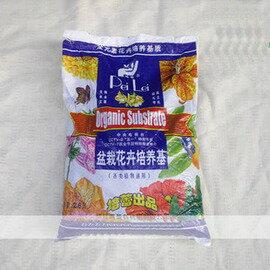 【盆栽花卉培養基-2.8L】 營養土 花土 2.8L/包-5101002