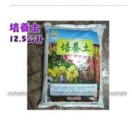 【通用培養土-5.6L】種花土 營養土 泥炭土 約4~5kg/包-5101002
