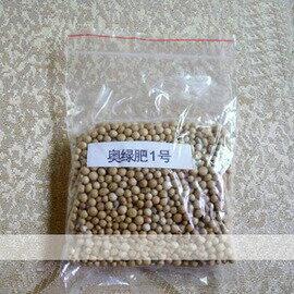 【奧綠肥5號】50克分裝 肥效5-6個月 最低訂購量 10包-5101002