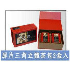 【原片三角立體茶包-高山烏龍茶-合歡山-輕焙手採-20包/盒-2盒/組】正宗台灣製造生產 產-山芝林-22001