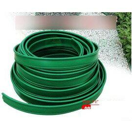 【綠化隔離帶-PE-寬15cm-以米計價-2米/組】園林綠化草石隔離帶 隔根板隔根帶綠色膠帶 園林設計隔根層隔草板,100米/卷-5101011