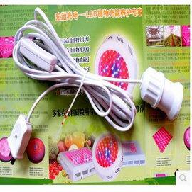 【燈頭線套裝-4米-3套/組】植物生長補光燈配件套裝 : 銅芯線+1個開關+1個插頭+1個加厚燈頭(不含燈具)-5101012