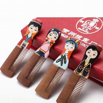 【梳篦禮盒-20-多款可選-1款/組】特色工藝禮品 木梳子 手工彩繪 生日祝福禮物-30011