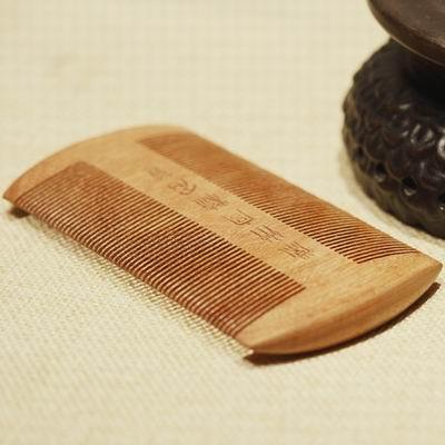 【紅檀篦子(精裝)-10.2*5.7*1.0cm-1款/組】紅色密齒婚慶送禮陪嫁品禮物(含禮盒,不含木架)-30011