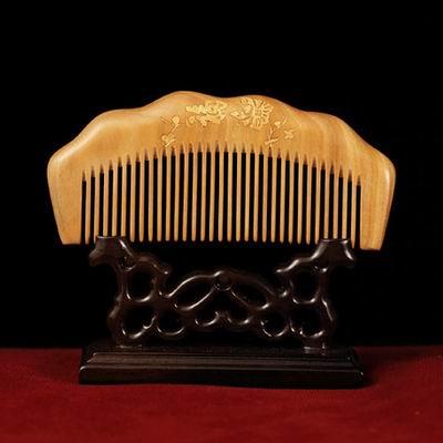 【綠檀木梳子-48(精裝)-多款可選-1套/組】特色工藝禮品木梳子保健按摩護髮(不含木架)-30011