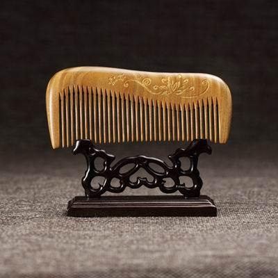 【綠檀木梳子-66(精裝)-大寬齒/如意雕花-1套/組】特色工藝禮品木梳子保健按摩護髮(不含木架)-30011