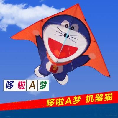 ~叮噹貓兒童風箏~叮噹貓風箏 100米線板~1套  組~ 易起飛機器貓風箏多啦a夢卡通風箏