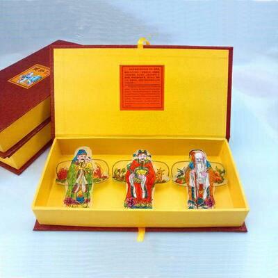 【福祿壽風箏禮盒-小號-22.5*11*3.5cm-1套/組】濰坊特色風箏禮品禮盒傳統特色小禮品-30012