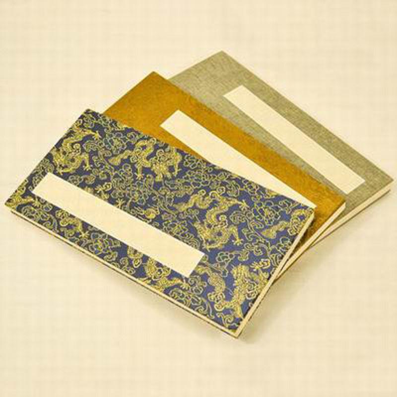 ~花色扇面冊頁~10花色扇面~16~32cm~1冊  組~半生熟宣紙 花色冊頁空白宣紙本書