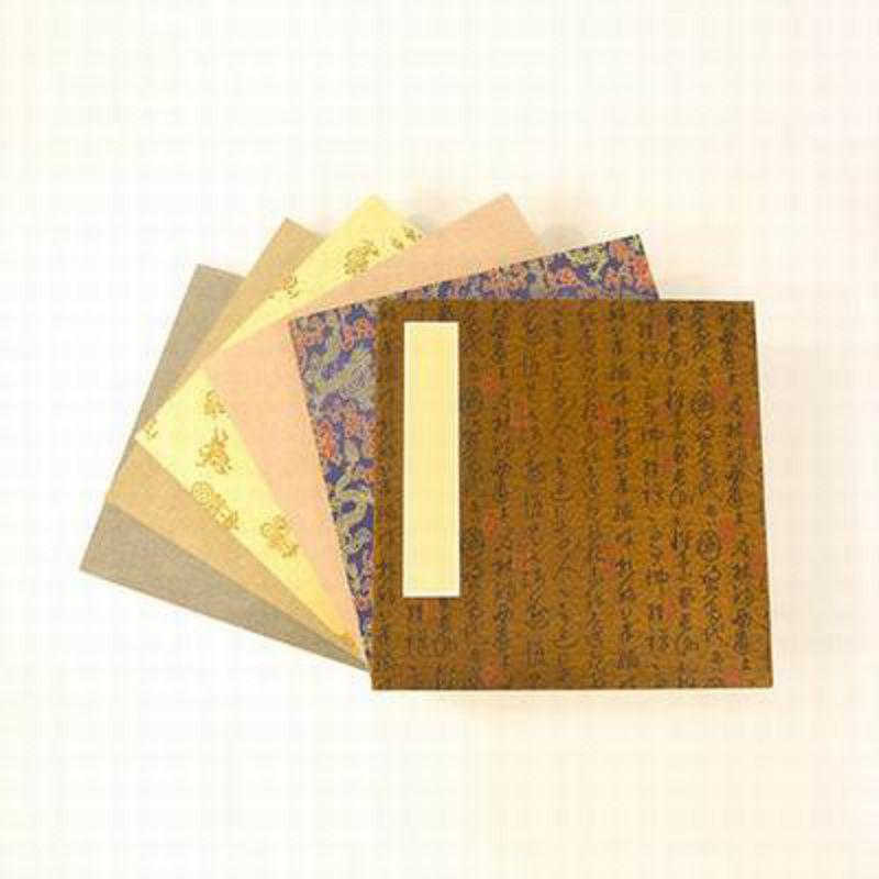 ~花色扇面冊頁~10花色扇面~32~32cm~1冊  組~半生熟宣紙 花色冊頁空白宣紙本書