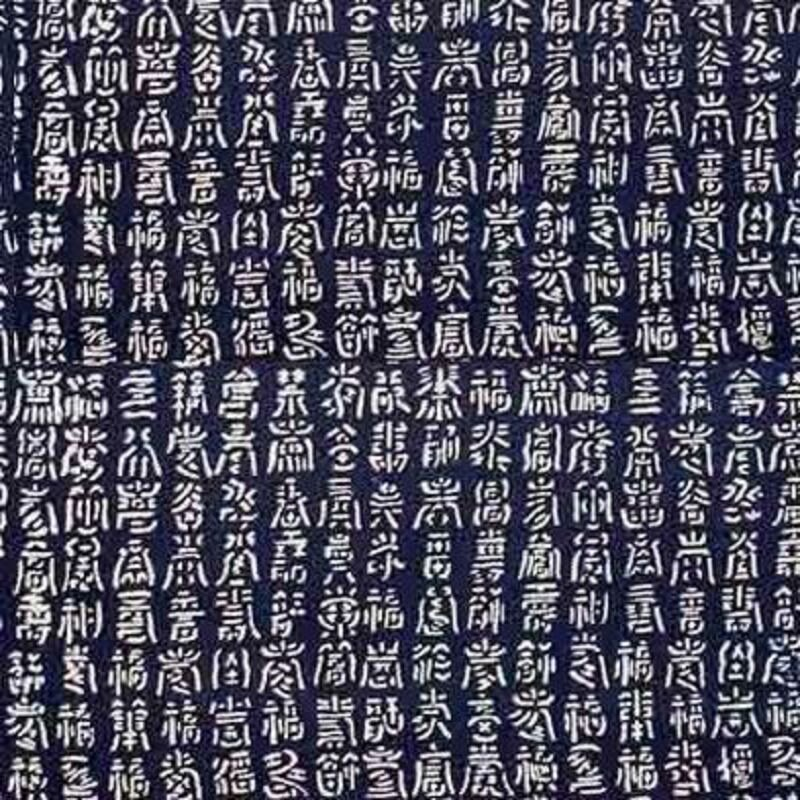 【蠟染印花布-21款-1平米計價-2平米起訂/組】全棉蠟染貴州少數民族特色手工藝品裝修布料服裝布料多款可選(可混搭)-35008