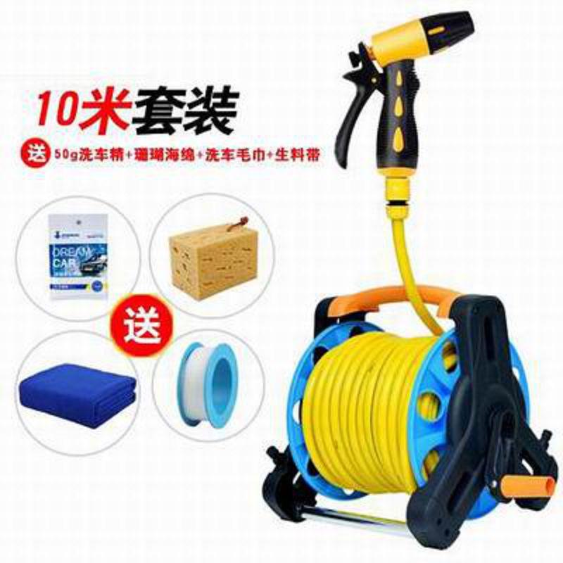【水槍套裝10米-1款/組】洗車/家用水管車套裝(帶收納架、2米水管、2個接頭)-527001