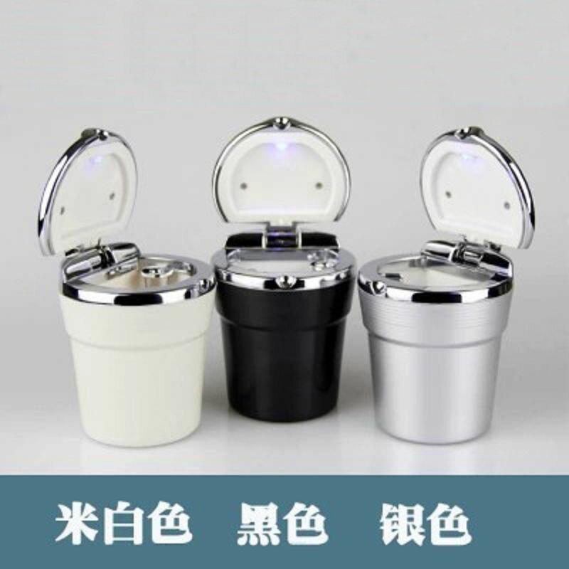 【車載煙灰缸帶LED夜燈-直徑7.3*9.3cm-1套/組】車用煙灰缸水杯位通用型辦公桌煙灰缸-527004