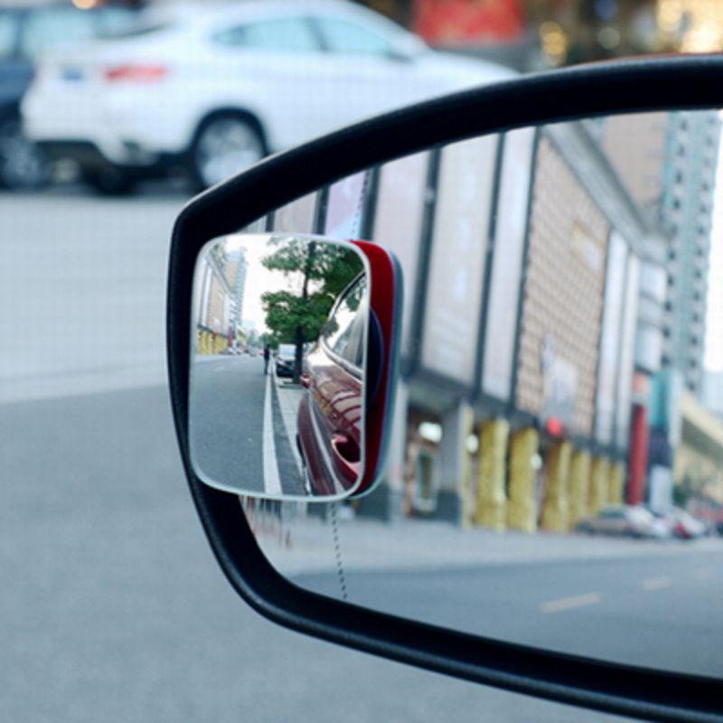 【汽車後視鏡輔助鏡-方/圓形-三款可選-2個/款-1款/組】超清無邊360調節盲點鏡倒車鏡廣角鏡-527008