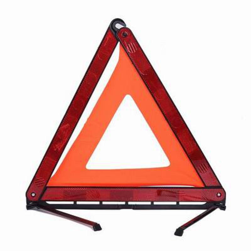 【超強反光汽車三角警示牌-1套/組】故障反光停車安全三腳架警示牌抗風強折疊收納-527008