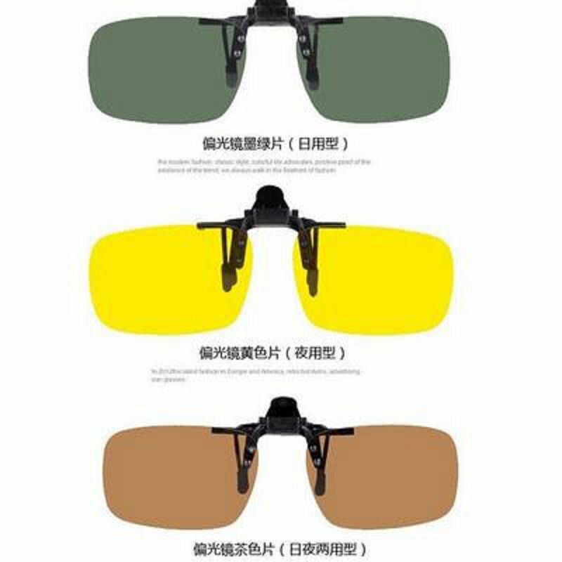 ~近視夾片偏光鏡~寬5.9~高3.8~鼻距1.3cm~2套  組~護目鏡防炫光偏光遮陽太陽