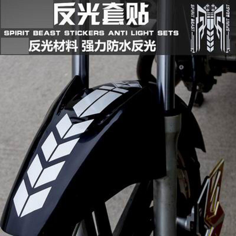 【機車套貼-PVC反光膜-30*37cm-1款/組】踏板摩托車電動車貼紙防水套貼反光貼花-527026