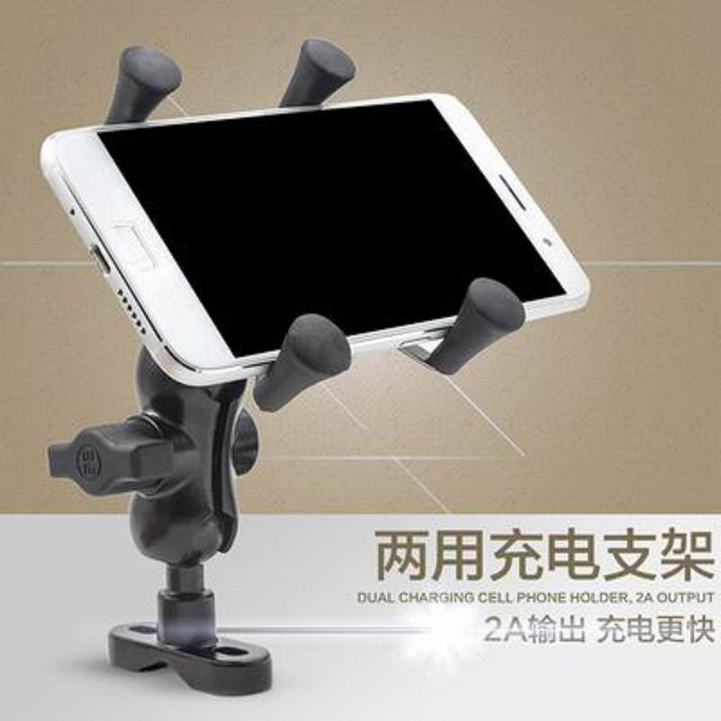 【手機USB充電手機支架-適3.5-6寸-1套/組】踏板摩托車手機支架12/24V輸入2A充電輸出-527026