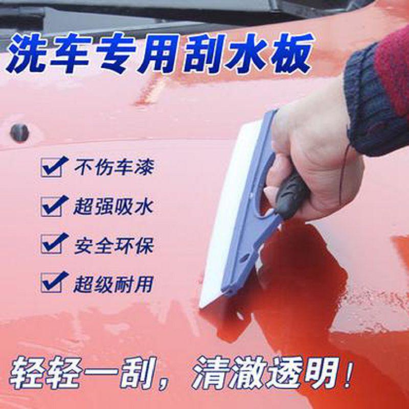 【車用刮水器-材質ABS+優質橡膠-2個/組】玻璃刮水板 洗車清潔擦窗工具汽車用品玻璃清洗神器-527101