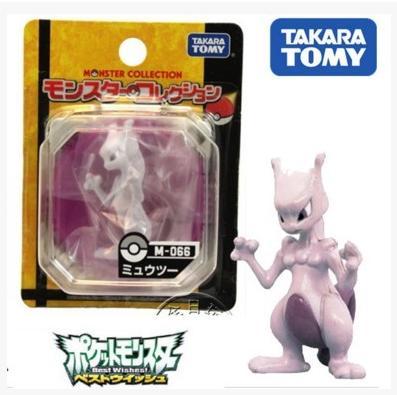 【寶可夢玩偶皮卡丘周邊模型-1個/組】超夢 寵物小精靈神奇寶貝口袋精靈寶可夢-58001