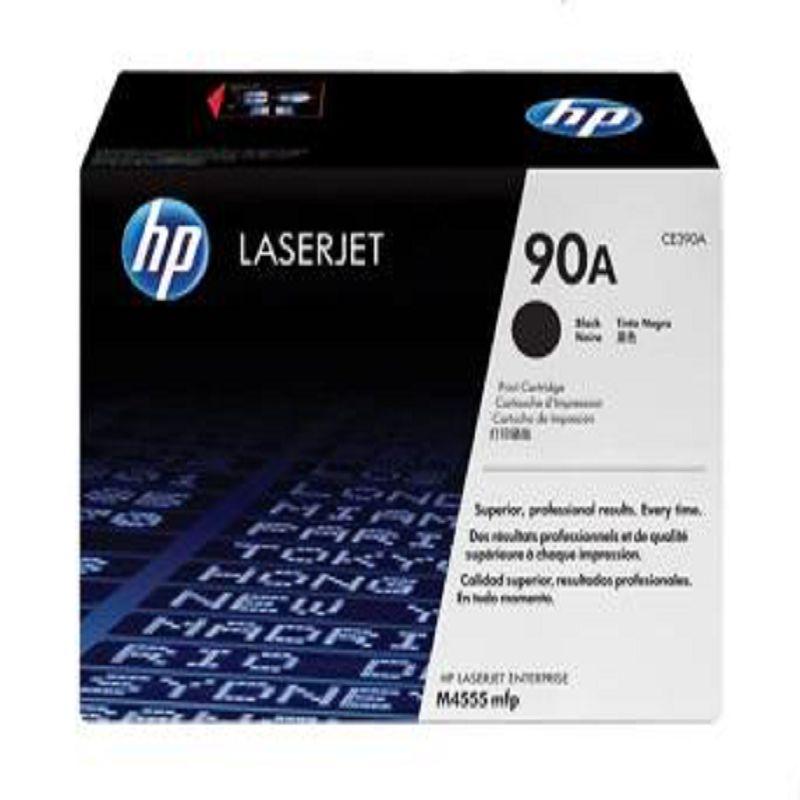 【原裝 惠普 HP90A 硒鼓-1個/組】 適用於hp600 M601 M602 M603 CE390A M4555 90a-586001
