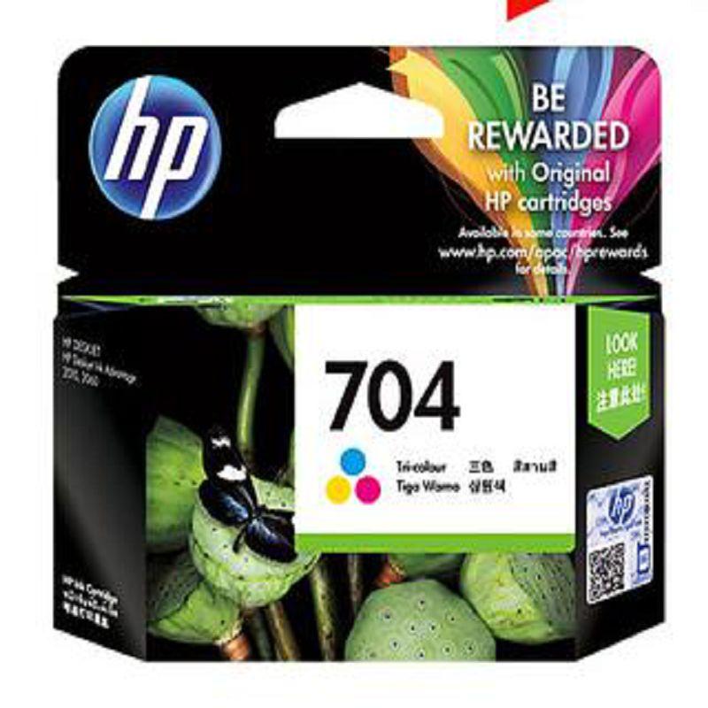 【原裝正品 惠普 704墨水匣 彩色 HP 704 墨水匣-1個/組】適用於 2010 2060 印表機墨水匣-586001
