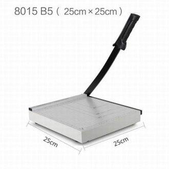 【B5手動切紙機-8015-25*25cm-1台/組】鋼制裁紙刀刀片鋒利加厚照片切紙板比例精准-586003