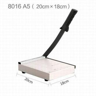 【A5手動切紙機-8016-20*18cm-1台/組】鋼制裁紙刀刀片鋒利加厚照片切紙板比例精准-586003