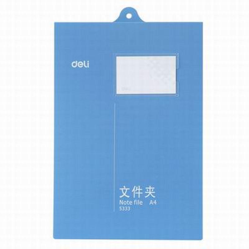 【A4懸掛式單強力夾資料夾-5333-背寬2.0cm-5個/組】資料夾懸掛資料整理收納夾-586003