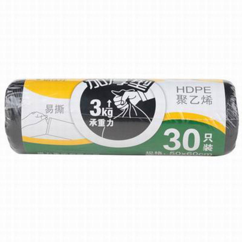 【加厚型垃圾袋-9574/9584-多款可選-1款/組】HDPE垃圾袋點斷式平底封口不滲漏(可混搭)-586003