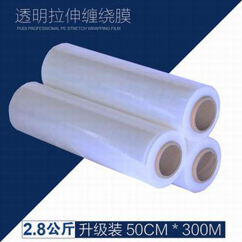 【PE透明纏繞膜-寬50cm*300米/卷-2.8kg-1卷/組】防水膜自粘膜包裝膜打包膜拉伸膜工業保鮮膜-586016