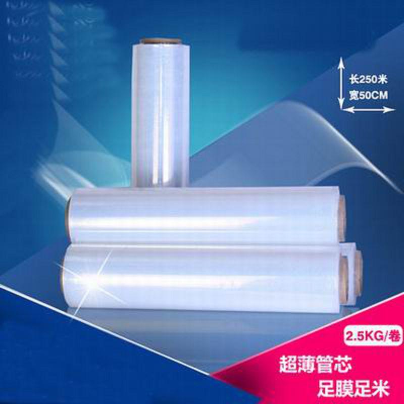 【PE透明纏繞膜-寬50cm*250米/卷-2.5kg-1卷/組】防水膜自粘膜包裝膜打包膜拉伸膜工業保鮮膜-586016