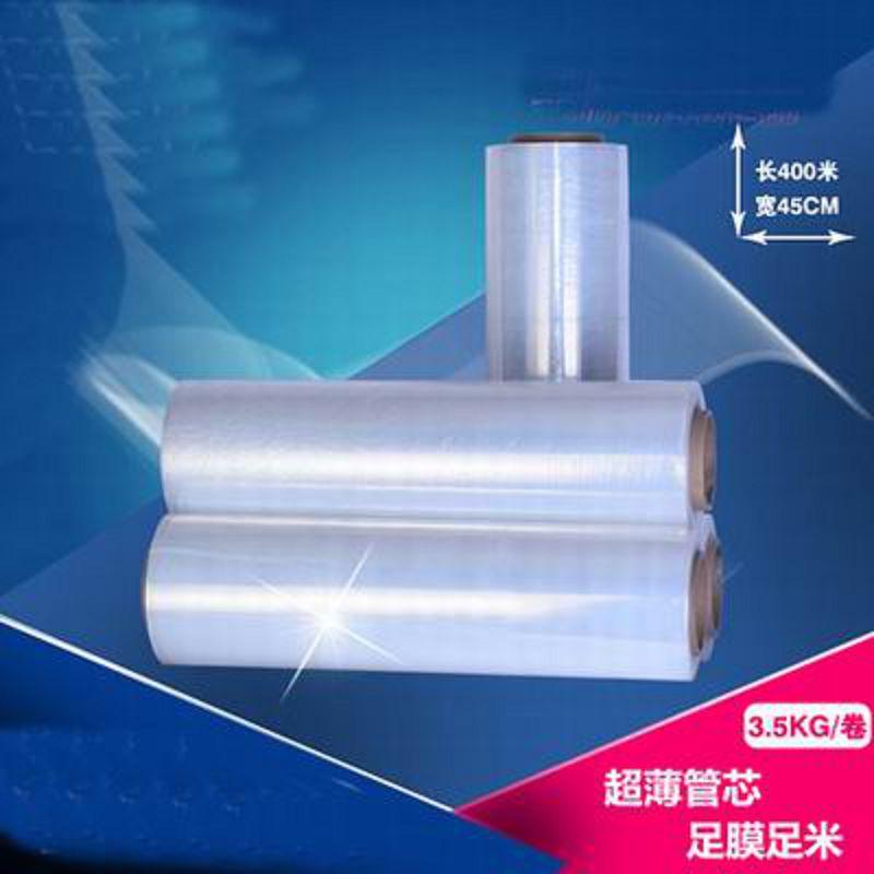 ~PE透明纏繞膜~寬45cm^~400米  卷~3.5kg~1卷  組~防水膜自粘膜包裝膜