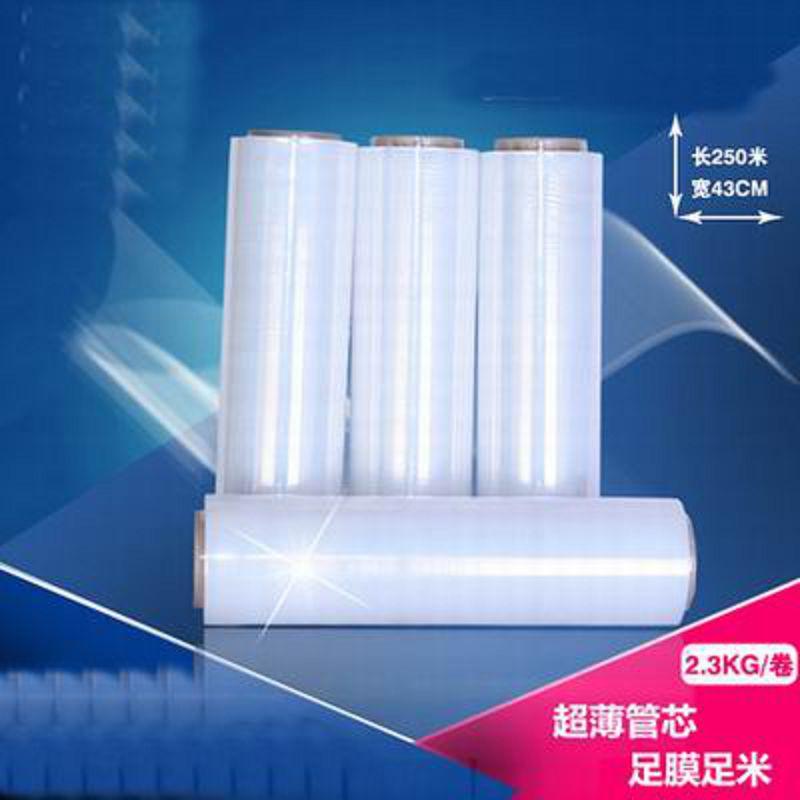 【PE透明纏繞膜-寬43cm*250米/卷-2.3kg-1卷/組】防水膜自粘膜包裝膜打包膜拉伸膜工業保鮮膜-586016