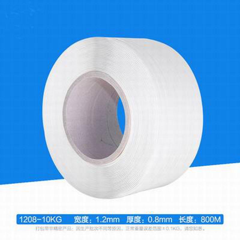 【機用/手用灰白PP打包帶-寬1.2cm*0.8mm*800米-10kg/卷-1卷/組】1208行李紙箱捆紮帶塑膠包裝帶-586016