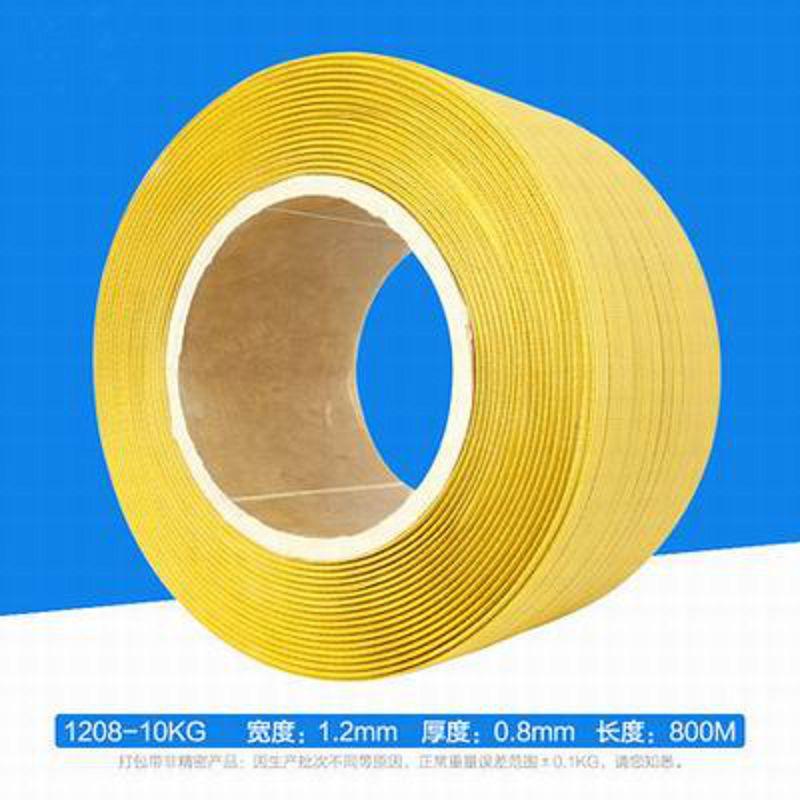 【機用/手用黃色PP打包帶-寬1.2cm*0.8mm*800米-10kg/卷-1卷/組】1208行李紙箱捆紮帶塑膠包裝帶-586016